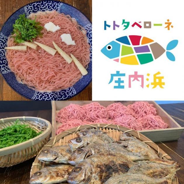 10月10日❗️トト=魚の日