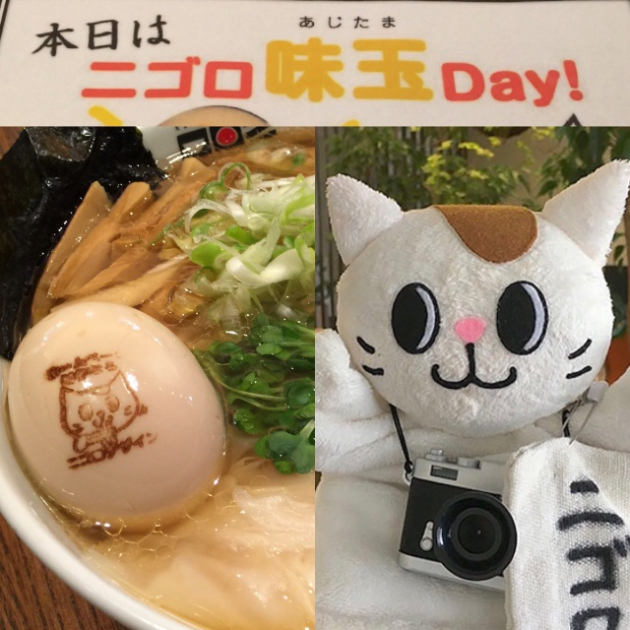 本日、10月14日は恒例イベント!ニゴロ味玉DAY開催いたします。